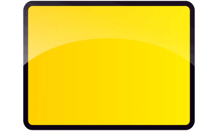 Blank Yellow