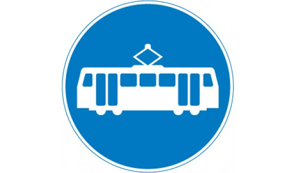 Route for use by tramcars only
